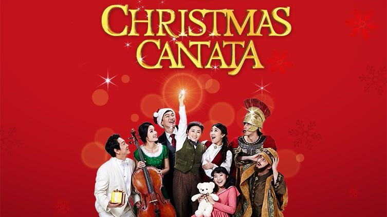 Christmas Cantata 2019 New Orleans.Grand Cantata Sponsormyevent