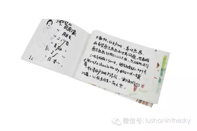 Lu Shan in the Sky thumbnail 2