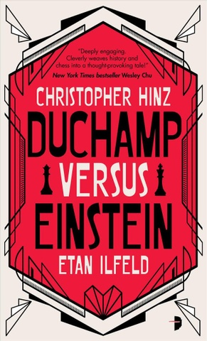 Duchamp vs. Einstein