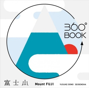 360 Book : Mount Fuji