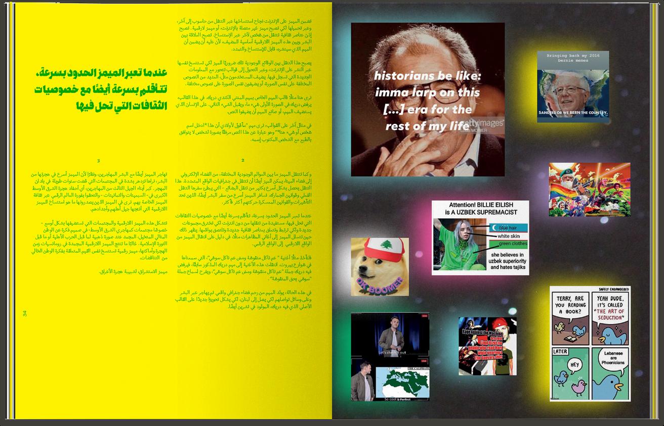 Journal Safar thumbnail 3