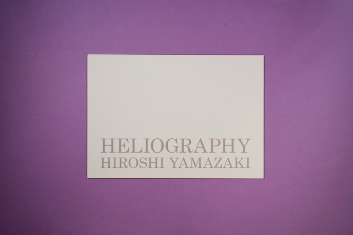 Heliography thumbnail 2