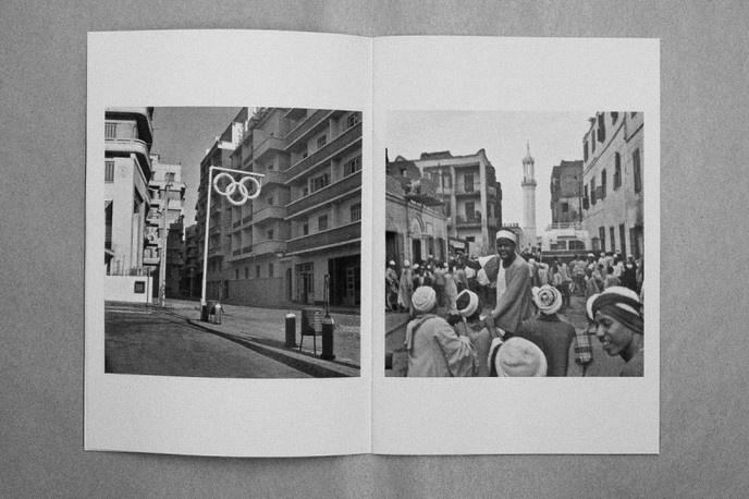 Egypt 1963 Two thumbnail 2
