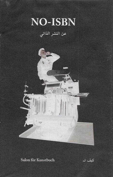 NO-ISBN: On self-publishing (Arabic)
