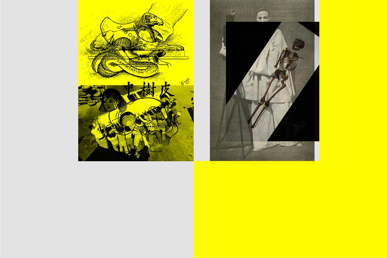 NYPLPC PM Diptych : Epitome 1 & 2