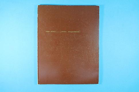 Jean Dupuy -> Ypudu, Anagrammiste thumbnail 3
