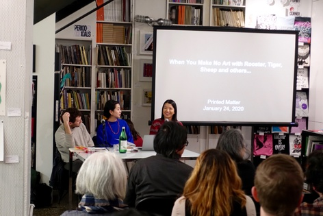 Now Online! Book Launch with Wen-You Cai: When You Make No Art, and Rooster, Tiger, Sheep, by Snake