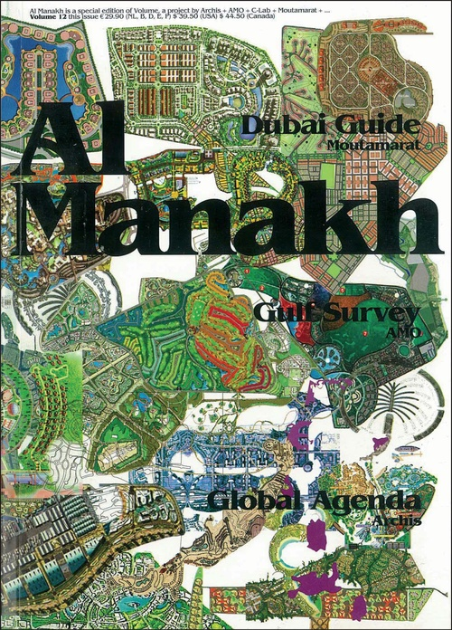 Al Manakh cover