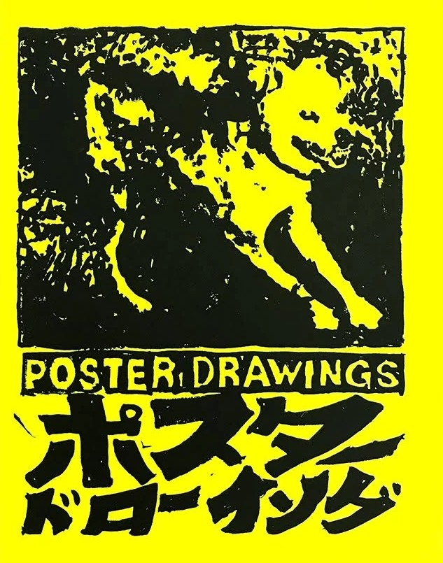 Poster Drawings