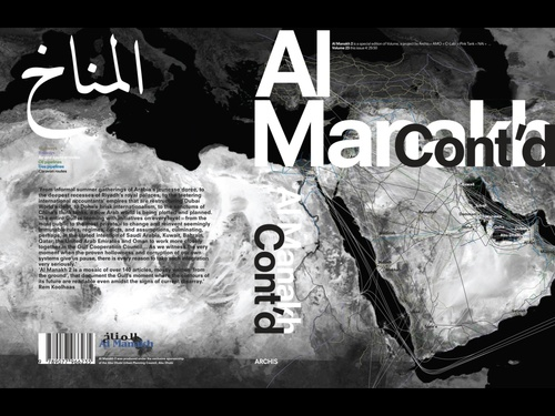 Al Manakh 2 cover