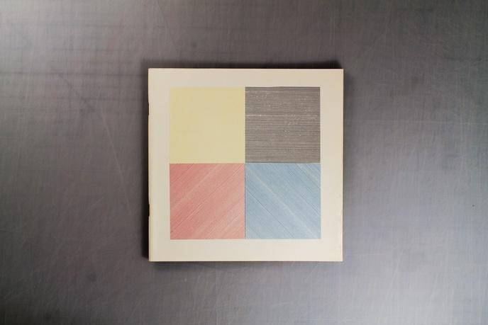 Four Basic Kinds of Lines & Colour thumbnail 5