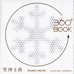 360 Book : Snowy World