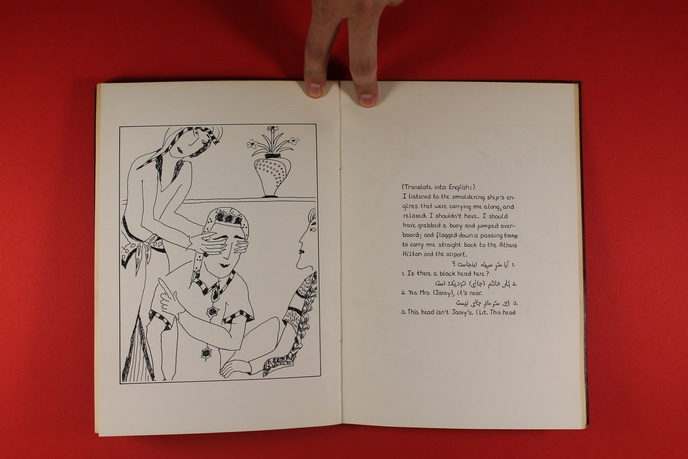 The Persian Poems thumbnail 3