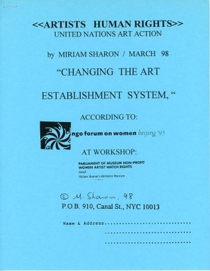 Changing the Art Establishment System