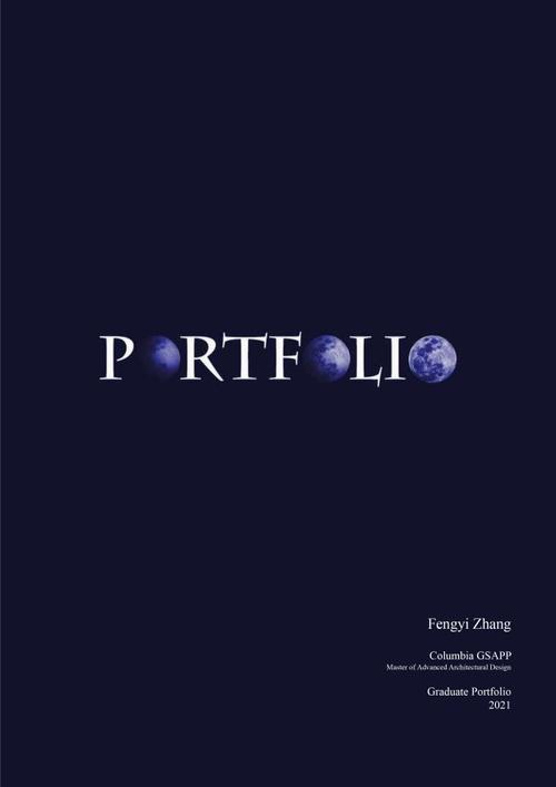 Fengyi Zhang-1.jpg