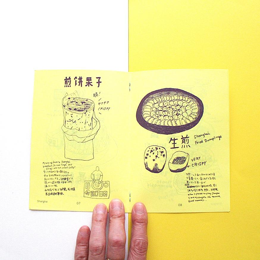 Asian Lunchbox thumbnail 6