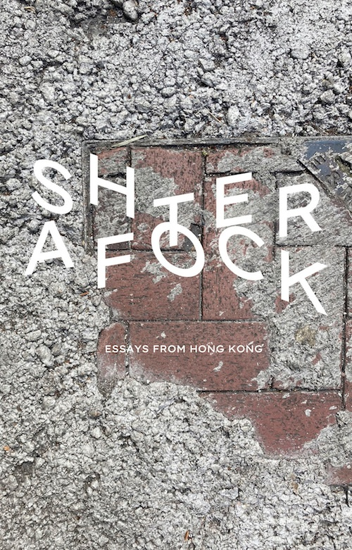 AFTERSHOCK: Essays from Hong Kong