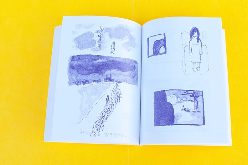 La Caillou thumbnail 4