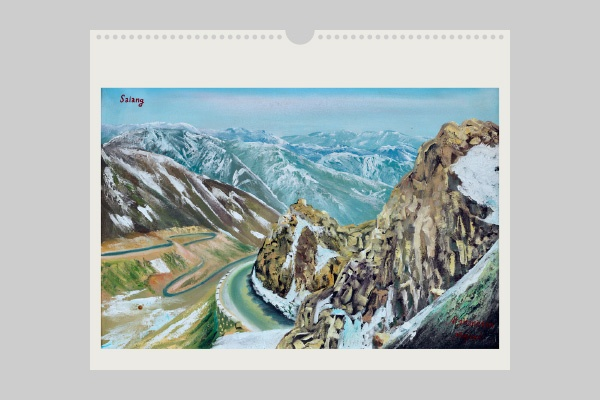 The Mountains of Majeed thumbnail 7