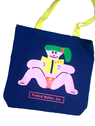 What Is Art? Tote