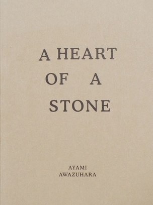 A Heart of a Stone