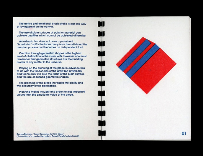 1970-1977 : 20 Geometric Abstractions in Red and Blue from Daniel Peralta's Sketchbook thumbnail 3