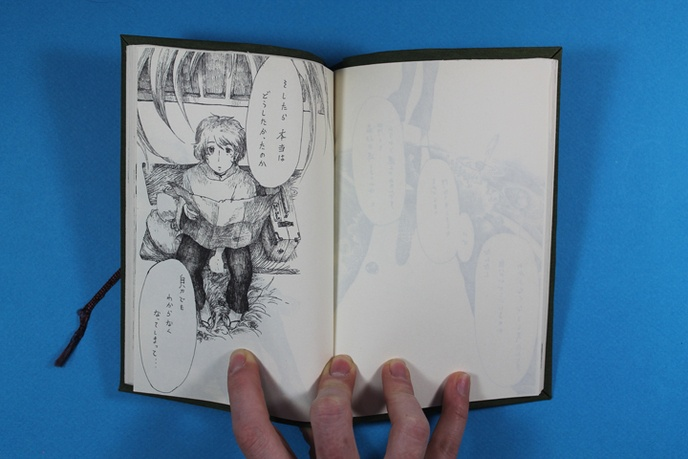 Traveler's Notebook No. 2 thumbnail 2