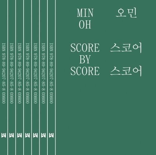 Score by Score