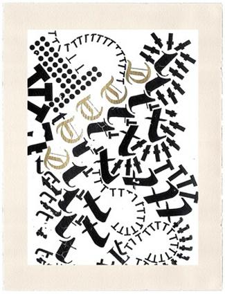 [Untitled (Derek Beaulieu Print)]