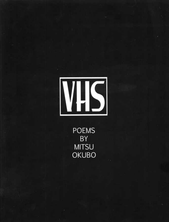 VHS Poems
