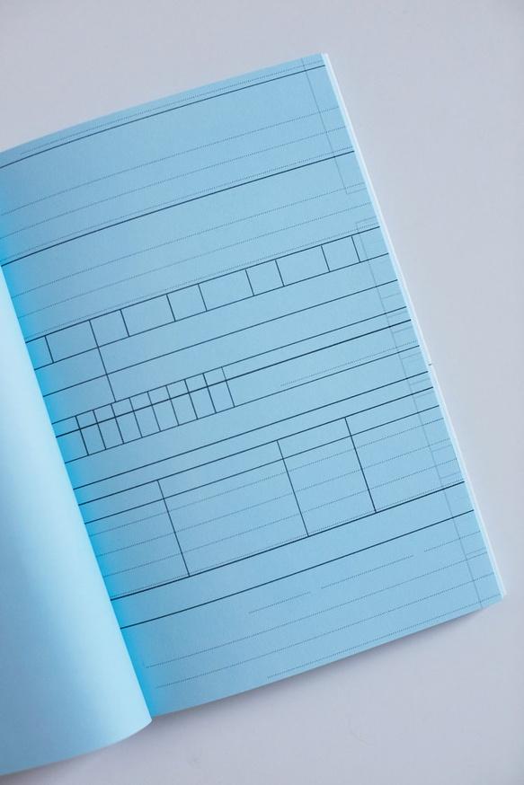 Blueprints thumbnail 4