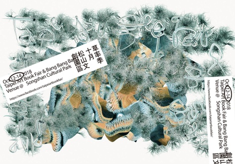 Taipei Art Book Fair