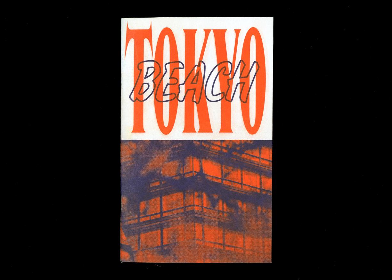 Tokyo Beach