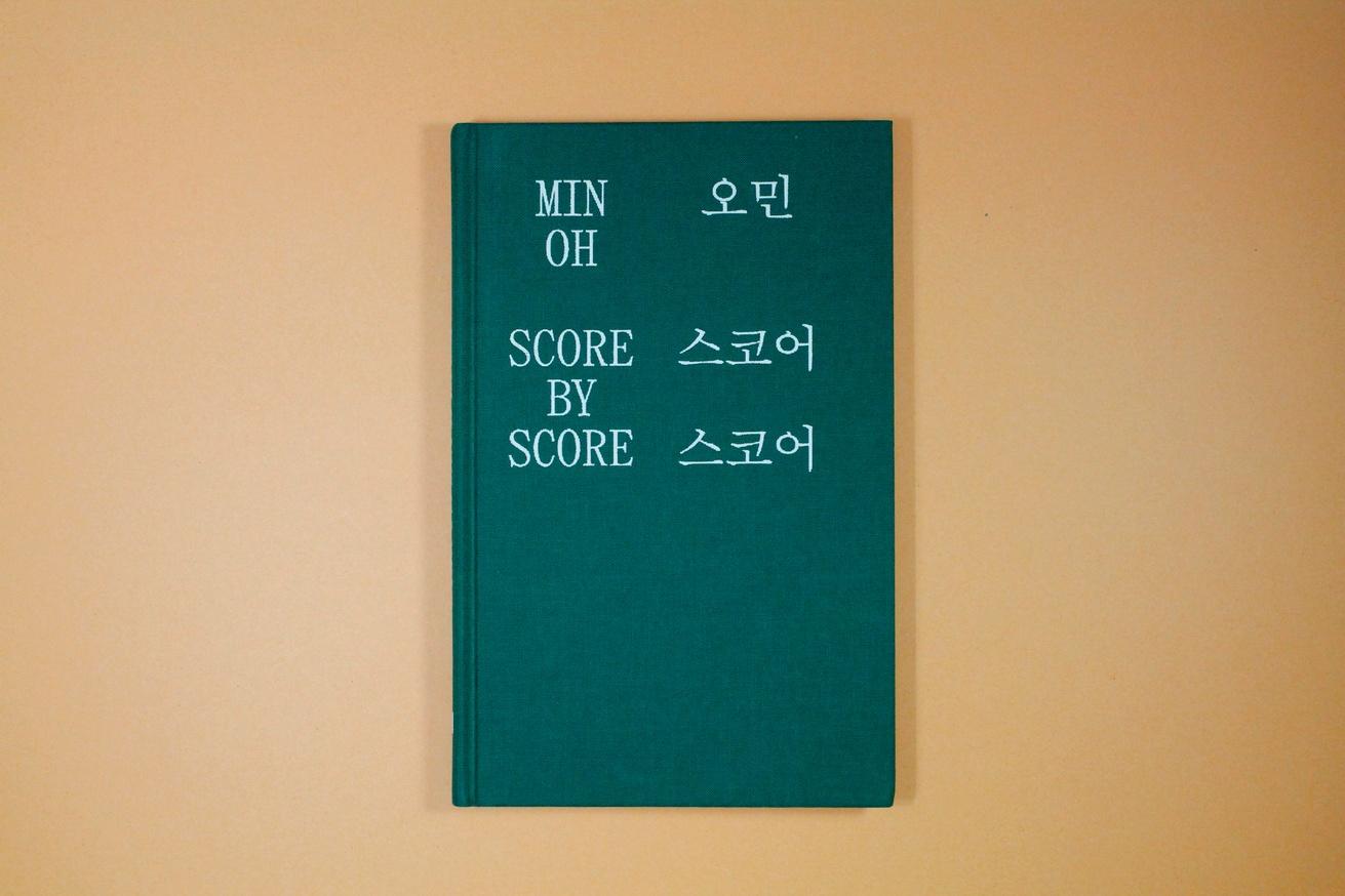 Score by Score thumbnail 2
