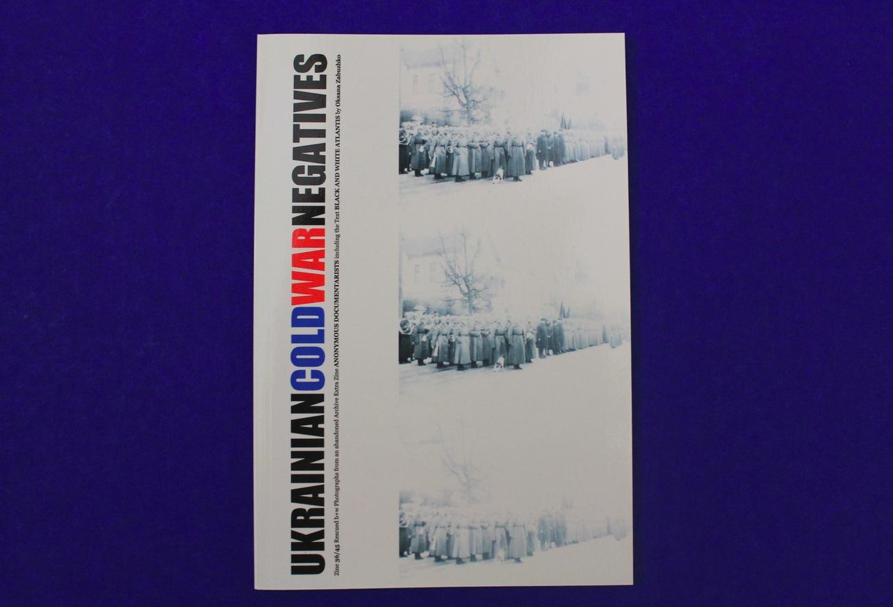 Ukrainian Cold War Negatives 36/45 thumbnail 2