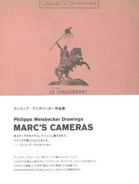Marc's Cameras